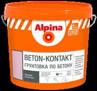 Грунт адгезионный Alpina EXPERT Beton-Kontakt