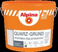 Грунтовка адгезионный Alpina EXPERT Quarz-Grund