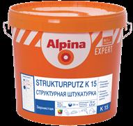 Штукатурка декоративная на полимерной основе Alpina EXPERT Strukturputz K15 зернистая 16кг