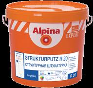 Штукатурка декоративная на полимерной основе Alpina EXPERT Strukturputz P20 короед 16кг
