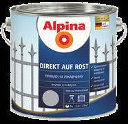 Эмаль по металлу Alpina Direkt Auf Rost 0,75 л