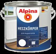 Эмаль по металлу Alpina Heizkoerper для радиаторов белая