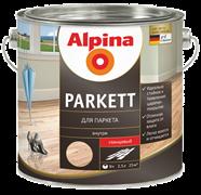 Лак алкидный Alpina Parkett GL для паркета глянцевый не колеруемый