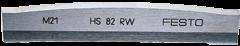 Нож спиральный HS 82 RG FESTOOL