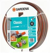 """Шланг Classic 13мм (1/2"""") x20м Gardena комплект"""
