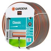 """Шланг Classic 13мм (1/2"""") x50м Gardena"""