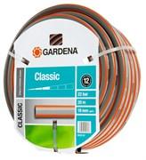 """Шланг Classic 19мм (3/4"""") x20м Gardena"""