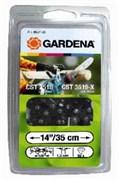 """Цепь 14""""/35см для артикулов 8860/8862 Gardena"""