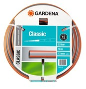 """Шланг Classic 13мм (1/2"""") x18м Gardena"""