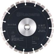 Набор алмазных дисков EL10 CnB 2шт. Husqvarna